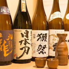 日本酒、利き酒でお好み探しを