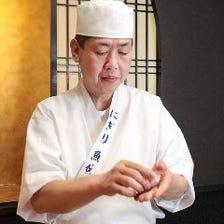 【花 会席】その日の鮮魚を生・焼・揚・煮で楽しむちょっと贅沢なコース 9品 6,480円