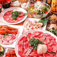 黒毛和牛使用店 焼肉最牛 渋谷店