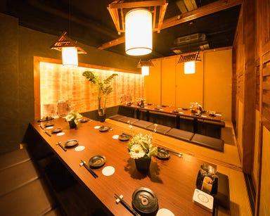 個室で味わう和食居酒屋 栄 有楽町駅前店 メニューの画像