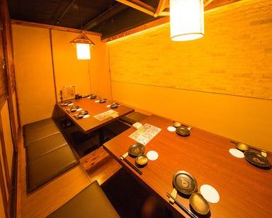 個室で味わう和食居酒屋 栄 有楽町駅前店 コースの画像