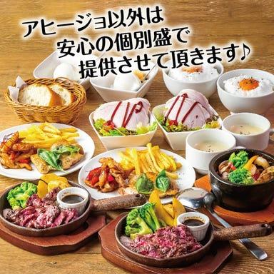 肉バル ガブット 茨木店  こだわりの画像