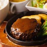 黒毛牛ハンバーグランチ(ライス・サラダ・スープ付)