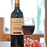 ボトルワインはインポーターより直接仕入れ。他ではなかなか出合えない、珍しい銘柄を取り揃えています!