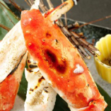 特選タラバ蟹焼