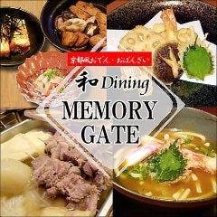 京都風おでん・おばんざいDining MEMORY GATE