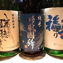 日本酒常時30種類以上