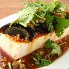 JILI特製 ピータン豆腐