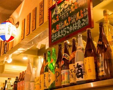 下北沢 楽酒屋 ごえん  メニューの画像