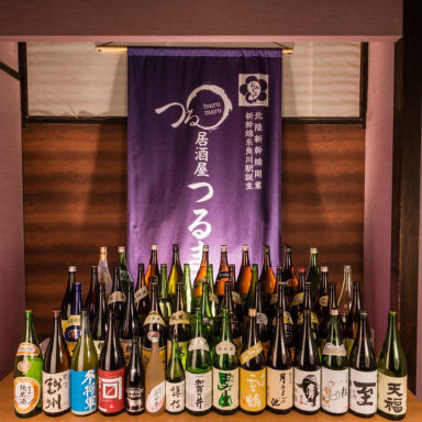 新潟肉と海鮮・50種の地酒 つるまる メニューの画像
