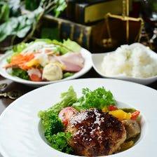 ハンバーグセット(ミニ前菜 + ハンバーグ + ごはん)