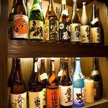 〈豊富な美酒〉 地酒や焼酎を豊富に揃えております