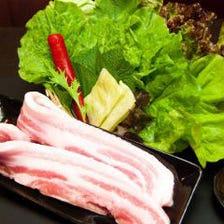 芋豚と10種野菜のサムギョプサル