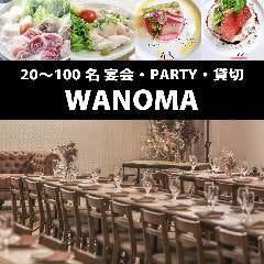 貸切パーティー X 大人数 ttbanquet WANOMA