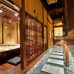 隠れ家個室居酒屋 道楽ぼうず 広島店