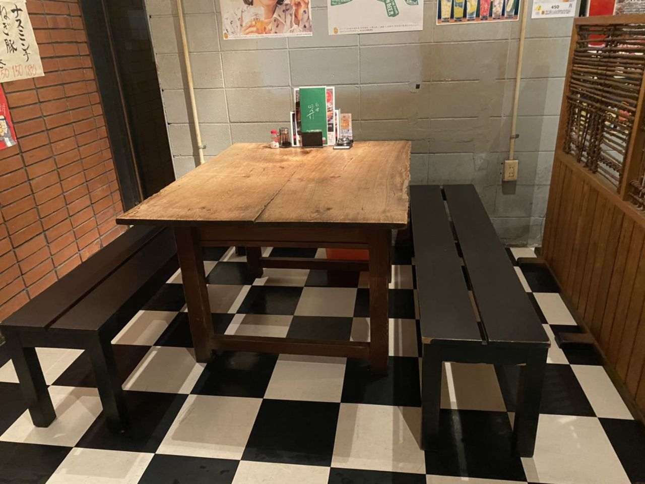 咲吉 テーブル席