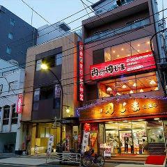 松坂牛 田じま 東陽町店