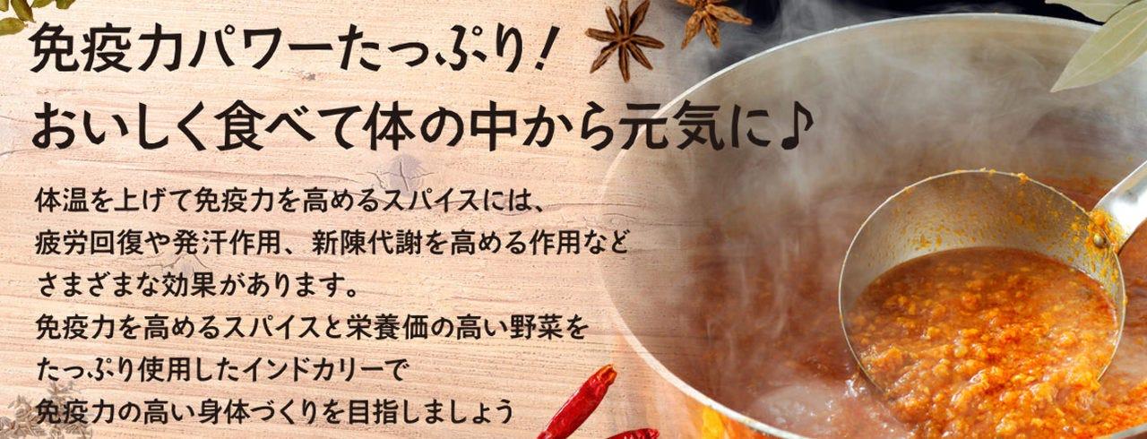 インドカリーダイニングコバラカフェ 戸塚モディ店