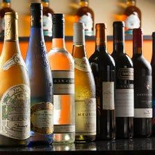 厳選ワインと絶品料理のマリアージュ