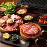 上質な焼肉を味わう宴会コースは3,000円から3種類ラインナップ