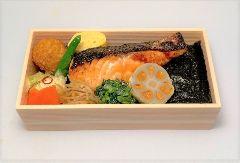 鮭の糀漬焼き 海苔弁当