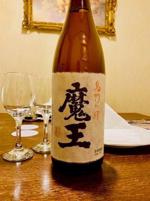焼酎、日本酒とフレンチ