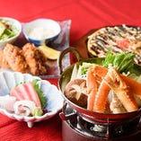 新鮮食材のメニューが楽しめる『4,500円コース』