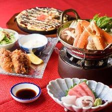 【お食事のみ】新鮮食材のメニューが楽しめる『3,500円コース』全9品