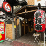 【宴会するならここ】 西千葉駅徒歩1分!集まりやすい好立地
