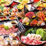 『厳選食材コース』西口限定飲み放題付きお料理全9品4000円♪