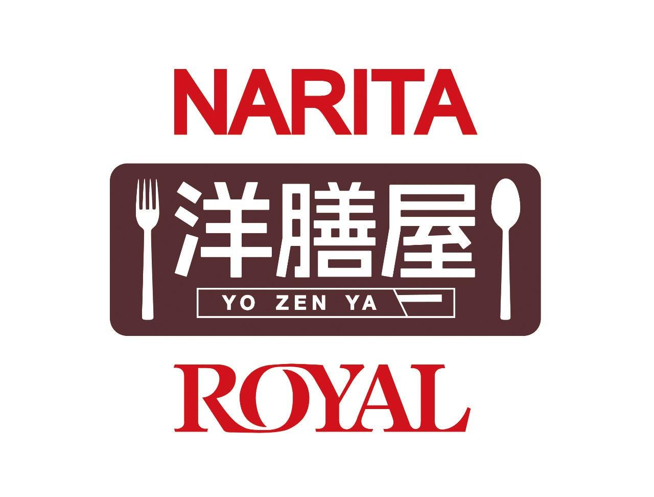 NARITA 洋膳屋 ROYAL 成田空港第1ターミナル店