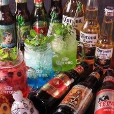 #メキシコ飲み