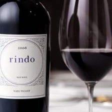食に合う厳選ワインを取り揃えてます
