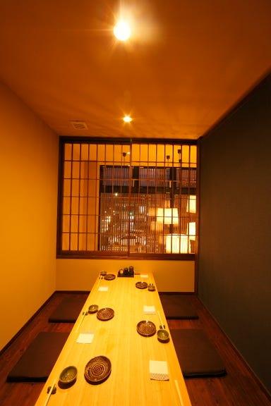 京居酒屋 Sherry  店内の画像