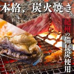 黒潮漁港の海鮮と炭火焼きの店 個室 黒潮 品川本店