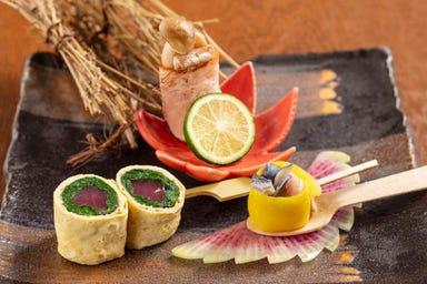 雑魚や 基~motoshi~  メニューの画像
