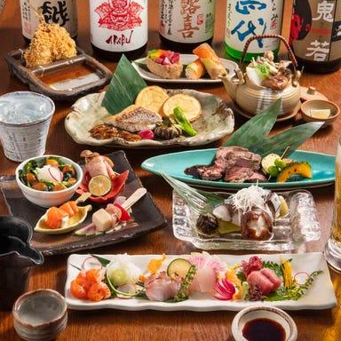 雑魚や 基~motoshi~  コースの画像