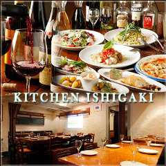 KITCHEN ISHIGAKI