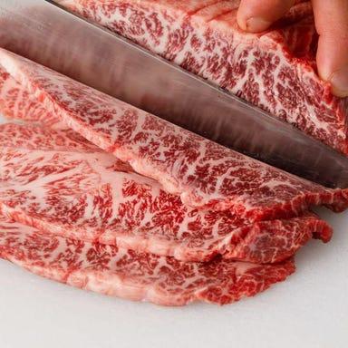 (肉)炙屋ジョニー  コースの画像