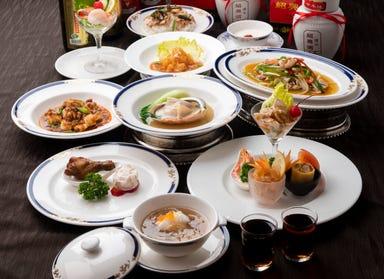 中華料理 又来軒【ゆうらいけん】 福山天満屋店 コースの画像