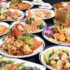 中華料理 又来軒【ゆうらいけん】 福山天満屋店