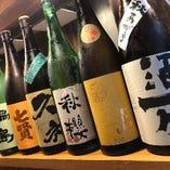 地酒は季節毎に変わるので旬の日本酒が味わえます