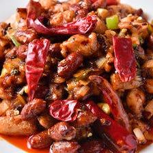 重慶歌楽山鶏の辛味揚げ