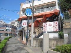 愛蓮 六甲店