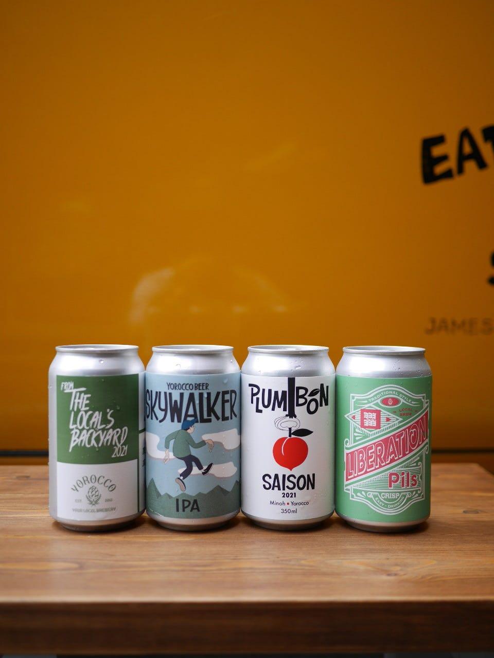 新作のヨロッコビールが続々と入荷!