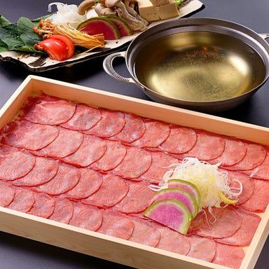 朝どれ鮮魚と和ノ個室 白石~しらいし~ 静岡駅前店 コースの画像