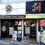 名古屋コーチンと錦爽鶏の食べ比べもどうぞ