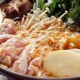 九州地鶏とトマト鍋