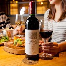 予算を気にせず楽しめる豊富なワイン
