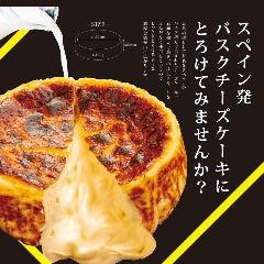 【売れ切れ次第終了!】スペイン発バスクチーズケーキ★